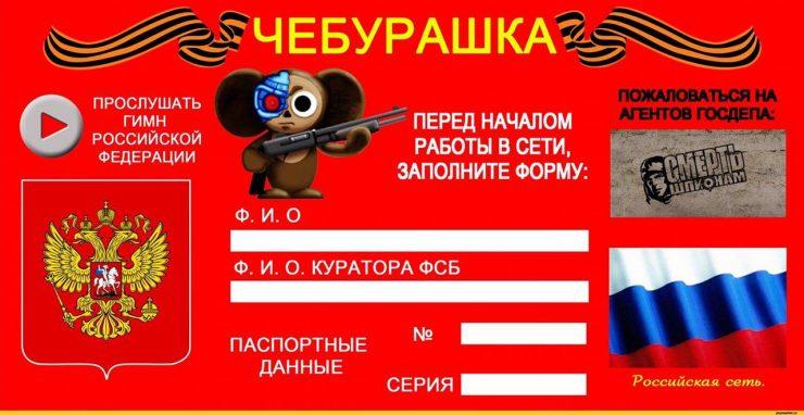 В Москве в митинге против отключения России от интернета приняли участие 15 тыс. человек - Цензор.НЕТ 7777