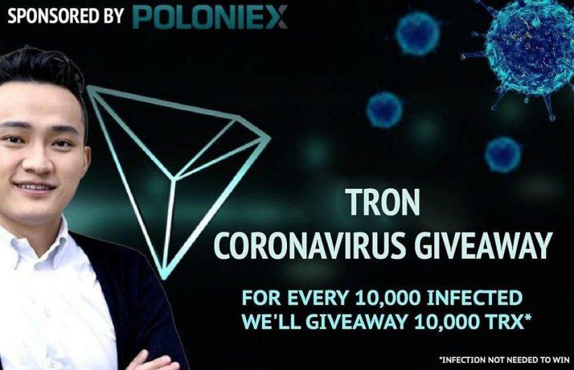 Раздача Tron за коронавирус: Джастина Сана осудили за неуместные хештеги