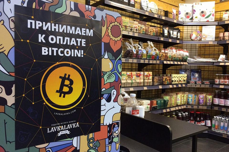 Интервью,LavkaLavka,криптовалюты,ICO,BioCoin