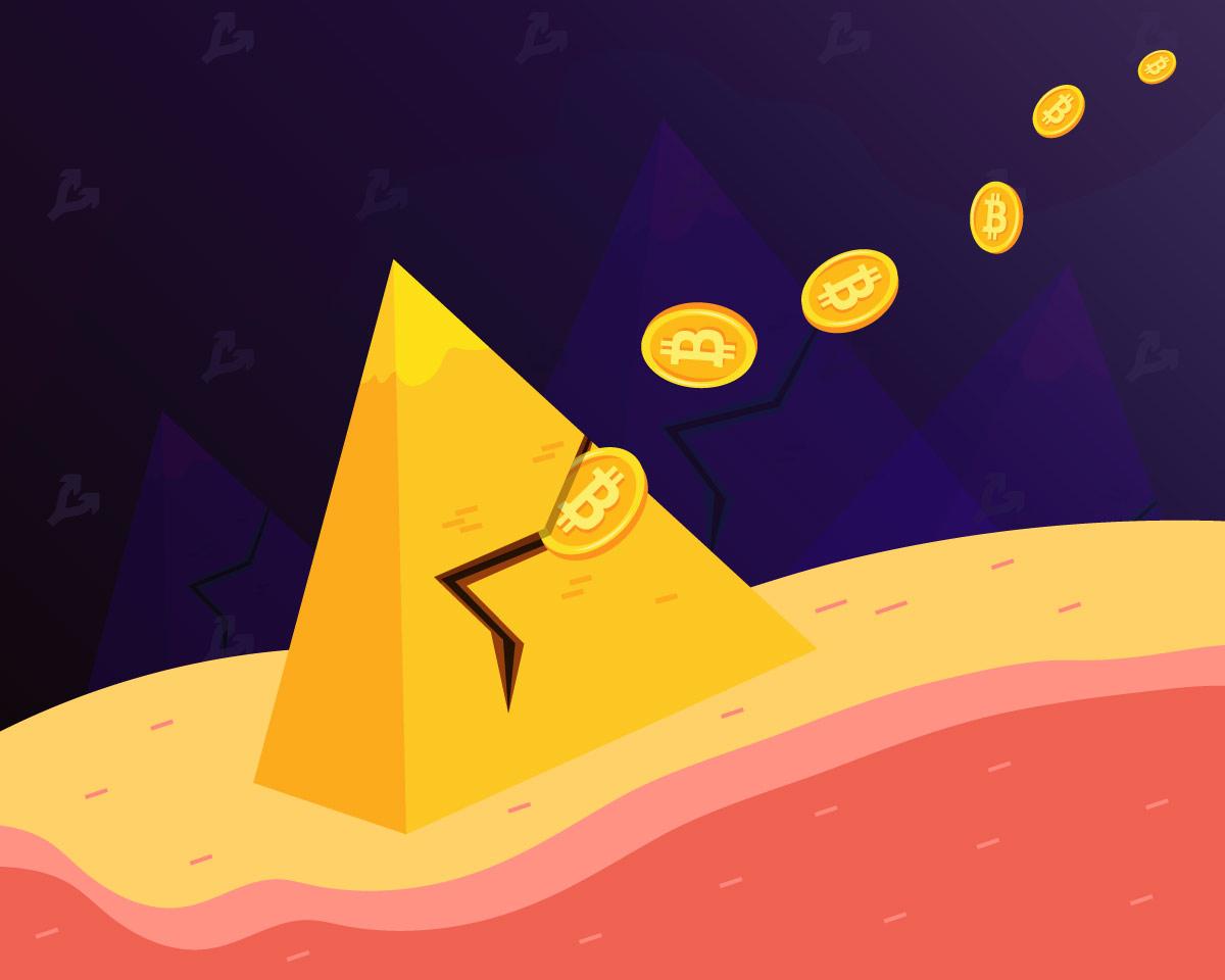 ЦБ РФ выявил 140 финансовых пирамид. Часть из них предлагали вложения в криптовалюты