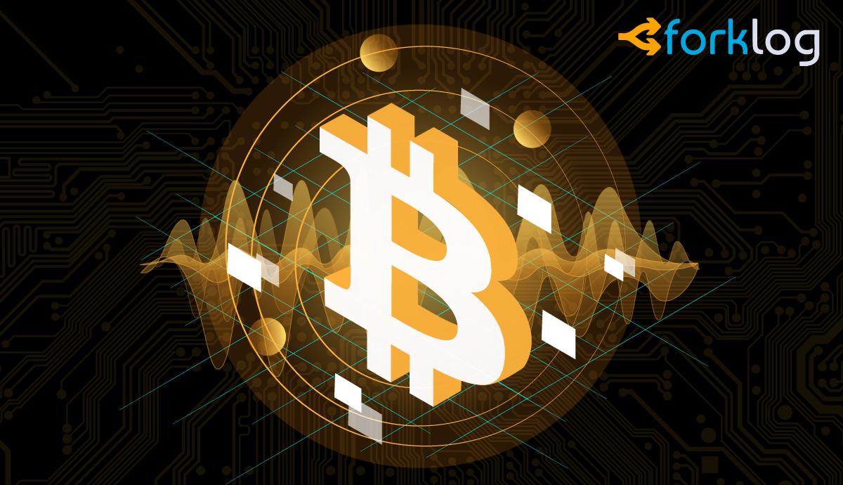 BitMEX выделила грант на $100 000 биткоин-разработчику Глебу Науменко