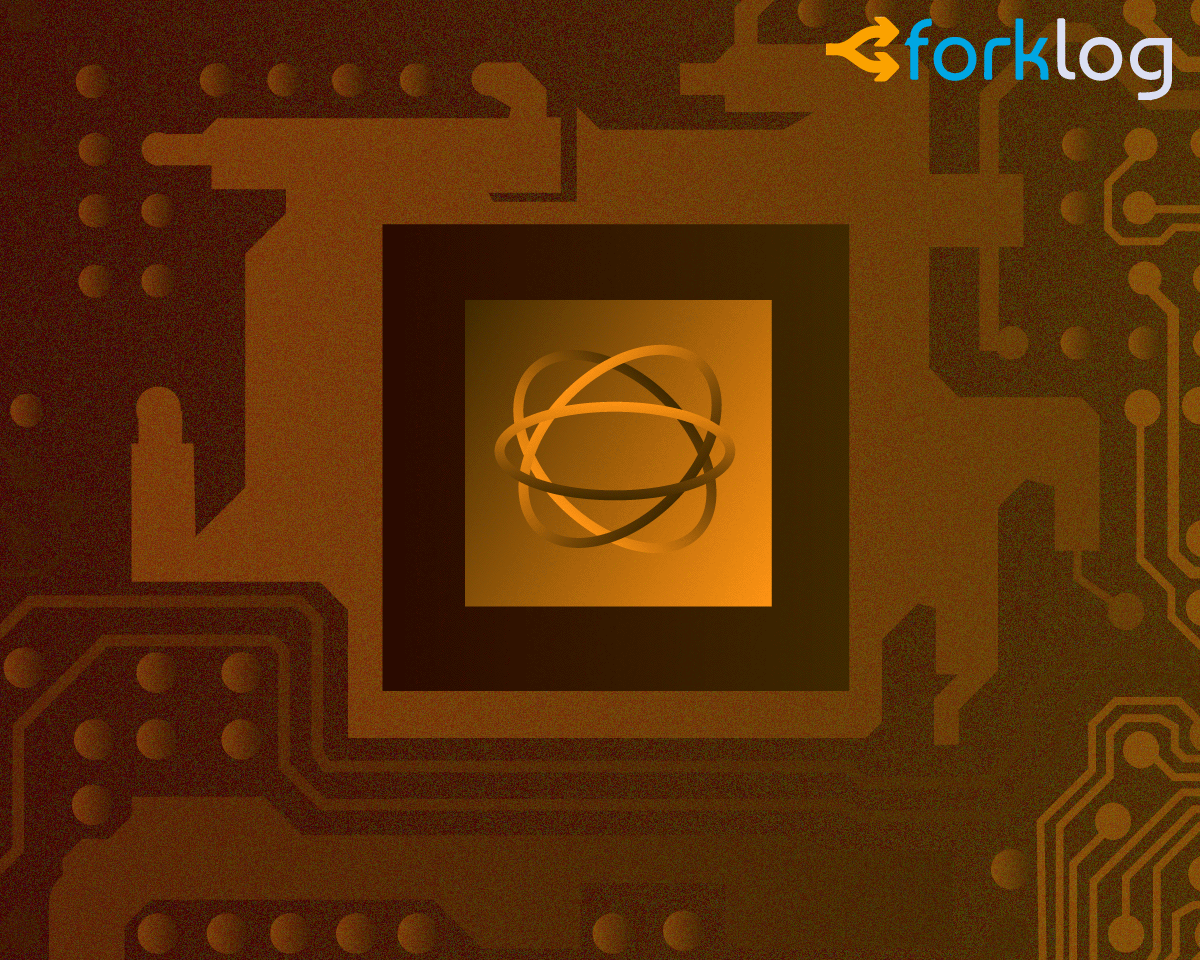 Honeywell представил мощный квантовый компьютер. Биткоину он не угрожает