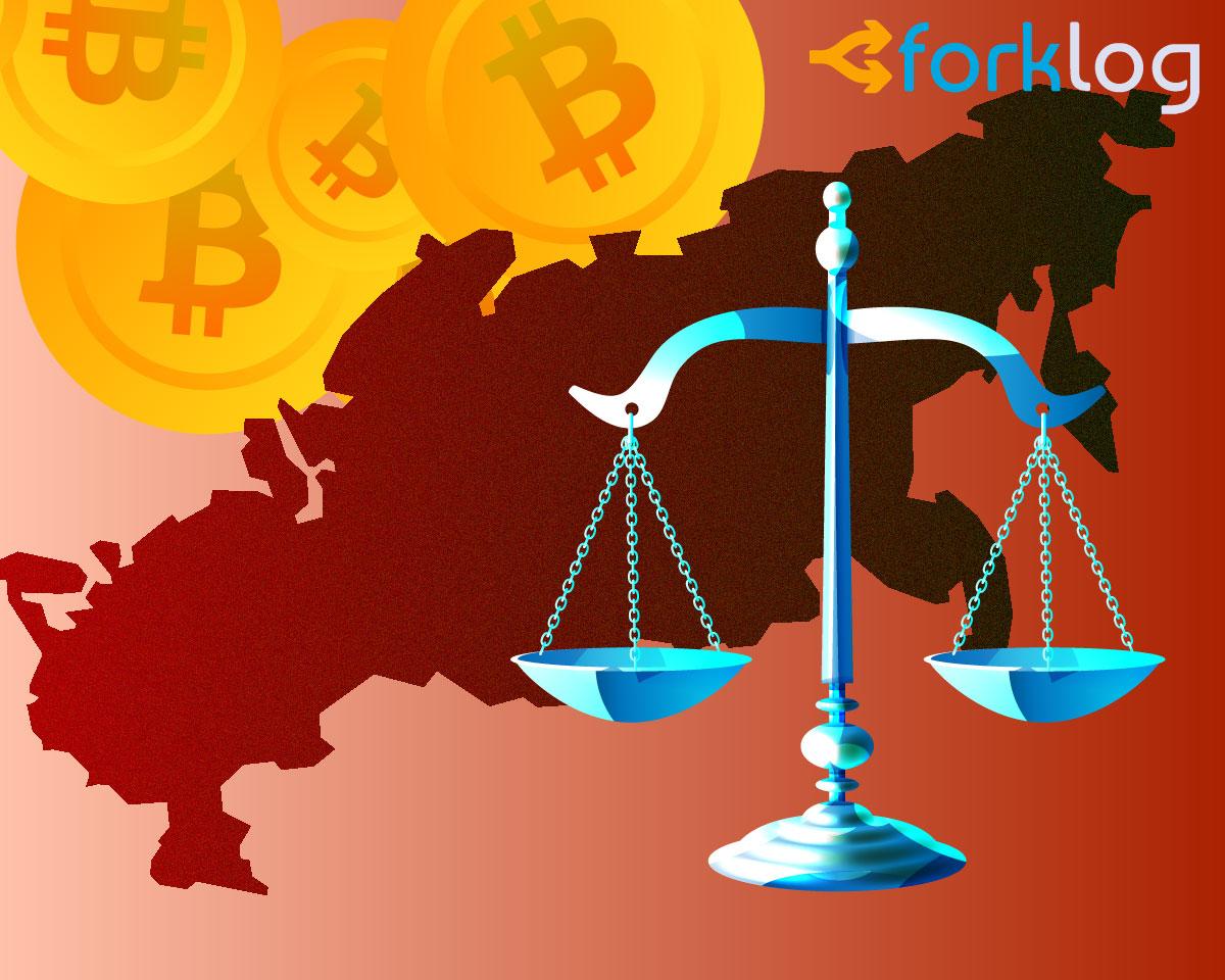 Аксаков: законопроект «О цифровых финансовых активах» готов к принятию