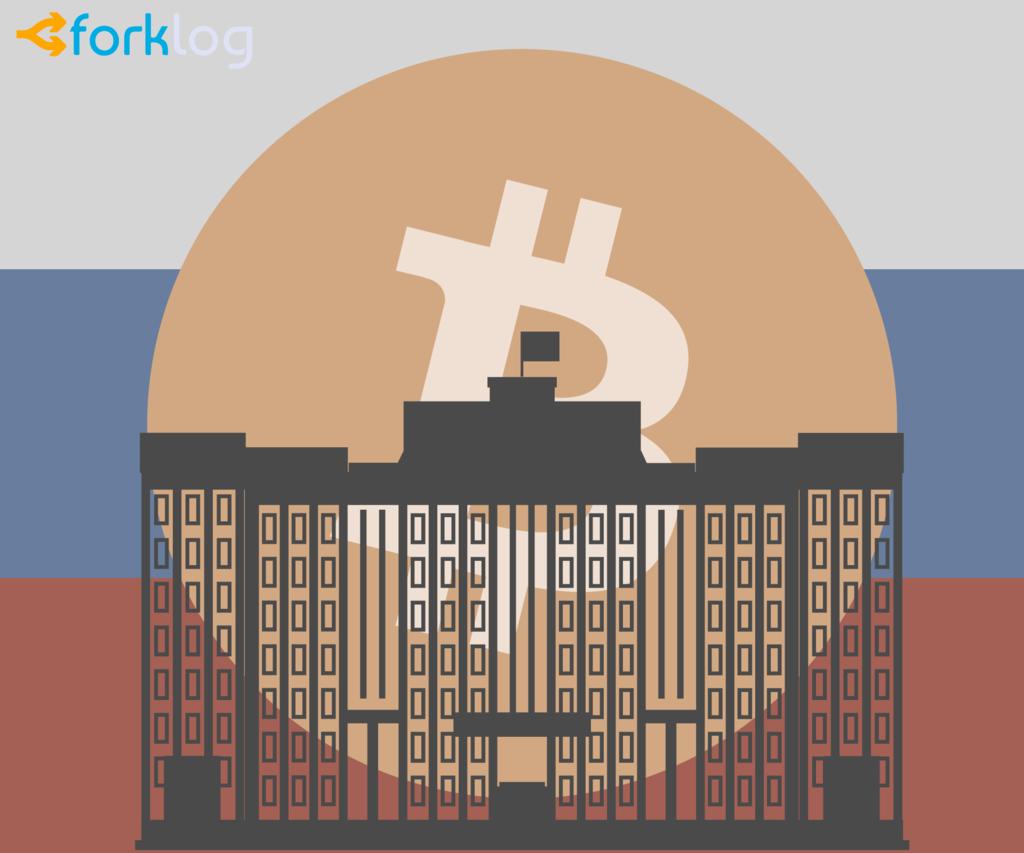 Центробанк запретил «Клиринговому центру МФБ» работать с криптовалютой