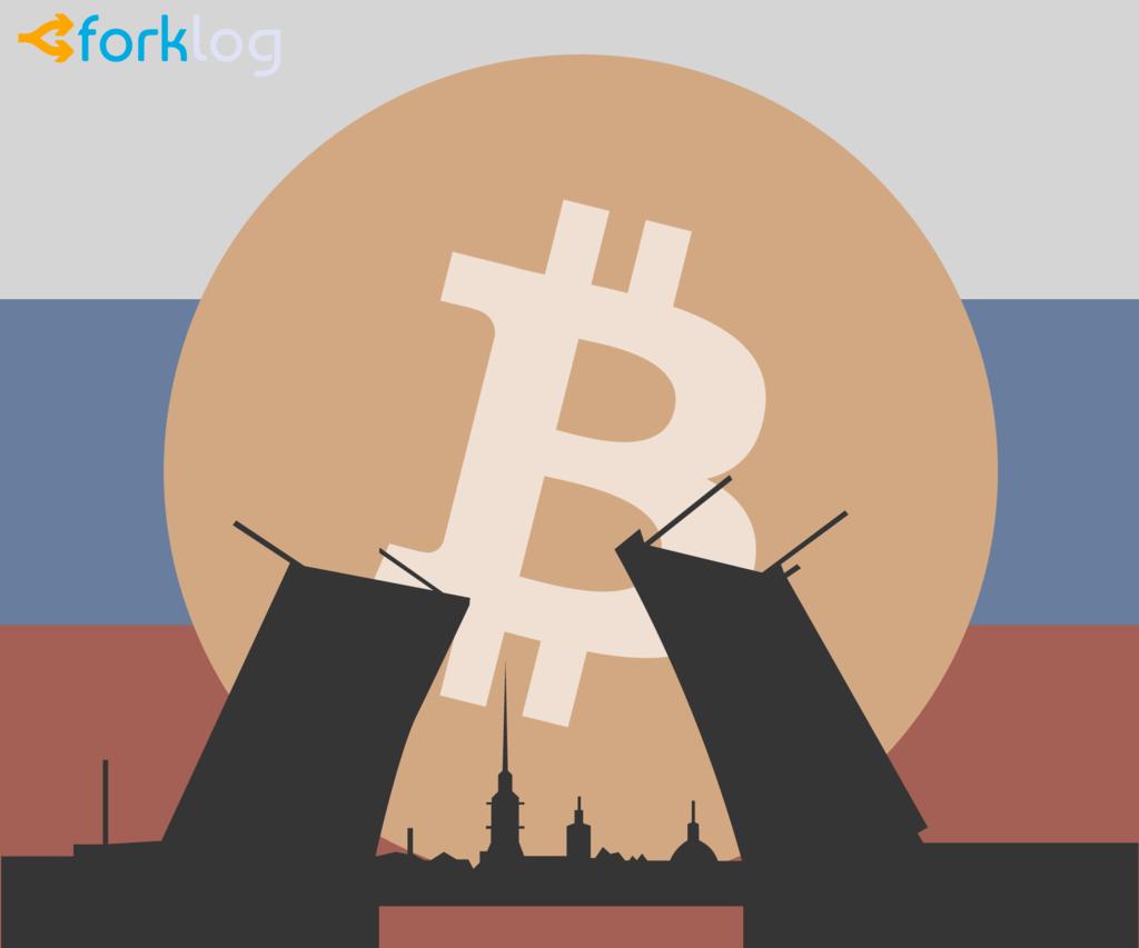 «Сбербанк» и Фонд имущества Санкт-Петербурга запустят блокчейн-площадку для госзакупок