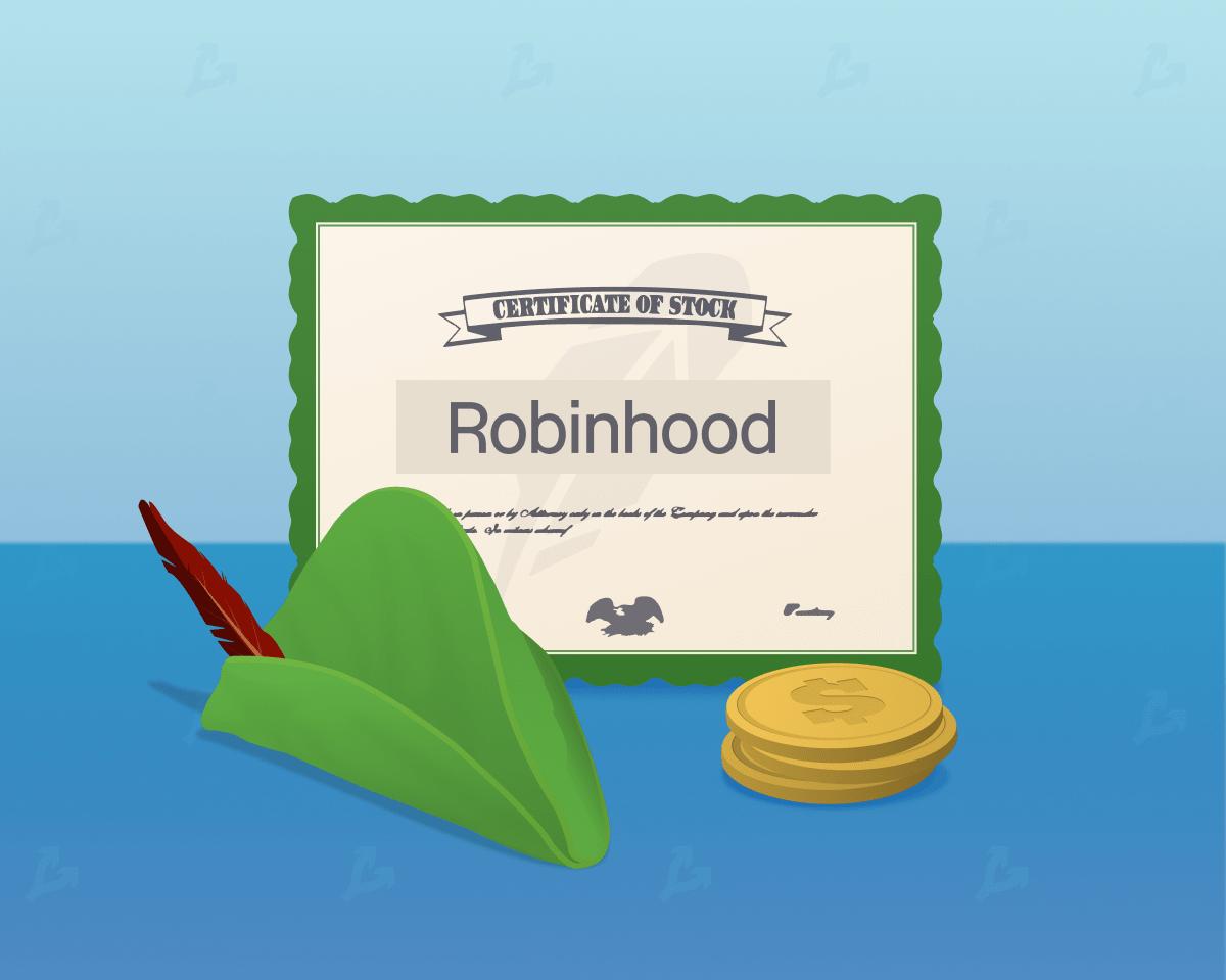 Акции Robinhood начали торговаться на Nasdaq. Оценка компании составила $32 млрд