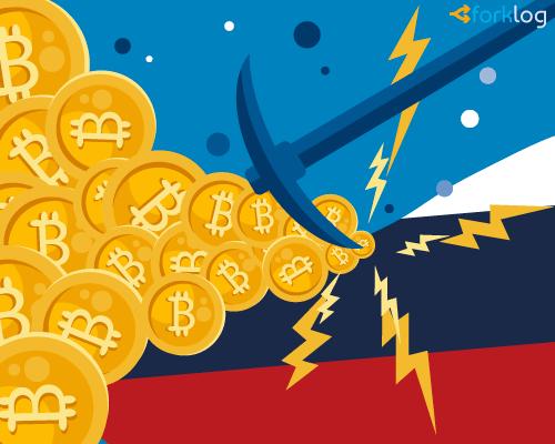 Падение рынка криптовалют вынудило россиян к продаже оборудования для майнинга