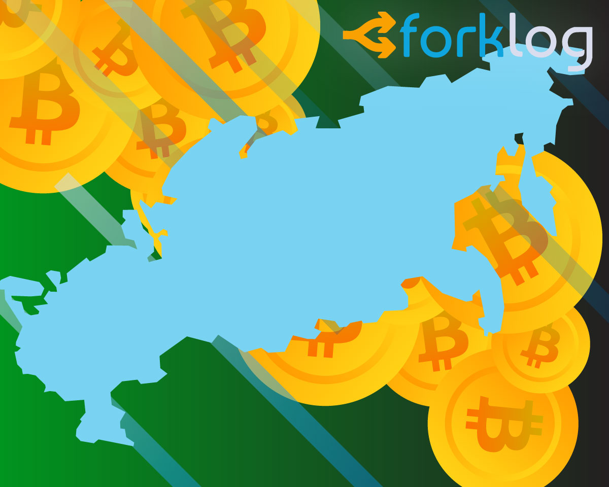 Минюст РФ высказался против законопроекта о запрете криптовалют