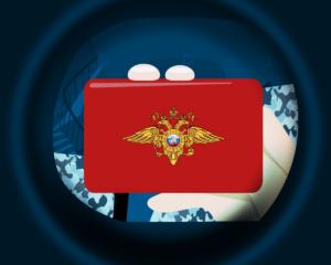 Генпрокуратуры РФ и Белиза начнут отслеживать нелегальные биткоины