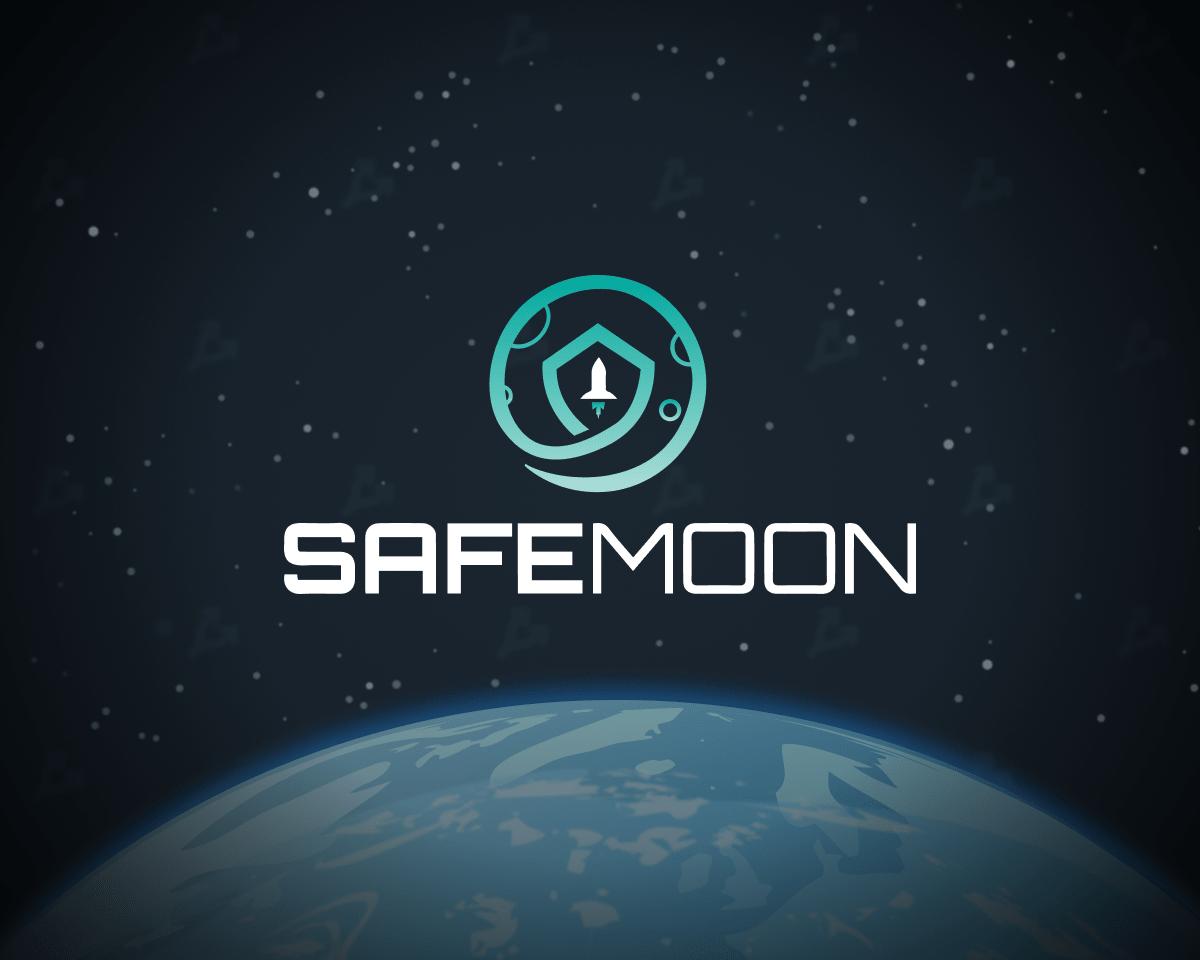 Аналитики предупредили о багах DeFi-проекта SafeMoon, позволяющих вывести активы на $20 млн