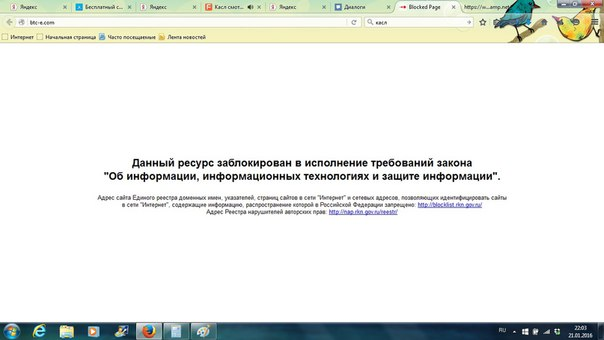 screen160121-2