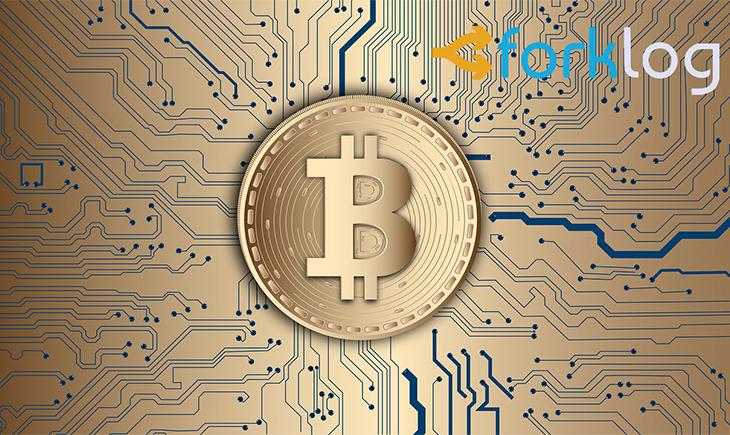 Сооснователь Blockstream предложил масштабировать биткоин посредством софтфорков