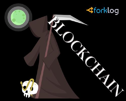 Платформа Cofound.it сообщила о закрытии из-за неудовлетворительного состояния ICO-индустрии
