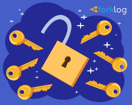 Proof of Keys: проблемы в работе платформ выявлены у Bitfinex, Coinbase и Poloniex