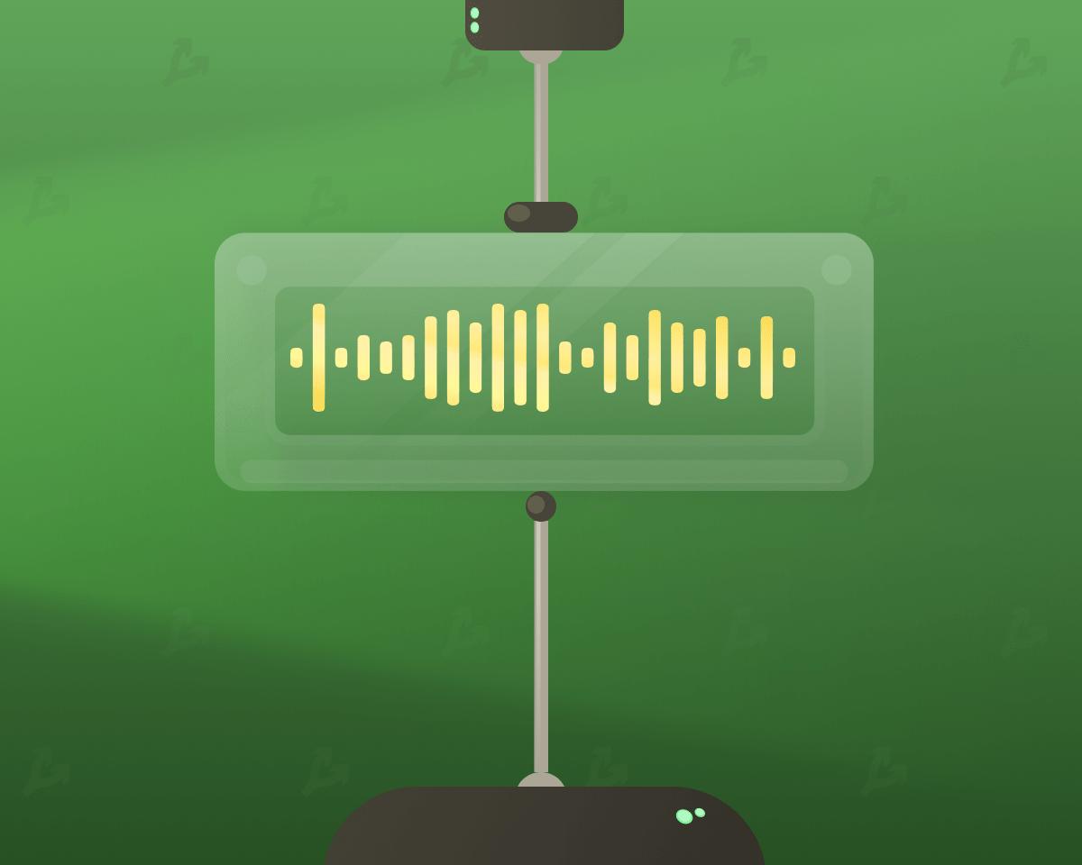 Исследование: голосовые дипфейки научились обманывать устройства распознавания речи