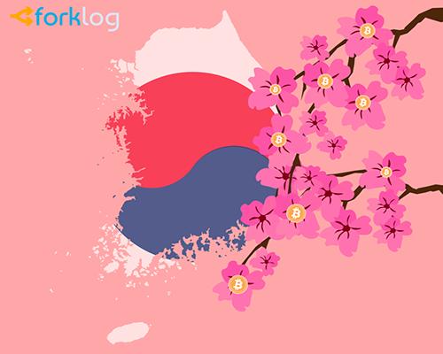 Южнокорейские банки ужесточили требования к криптобиржам из-за новых правил FATF