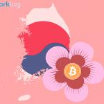 Южнокорейские криптобиржи обяжут получать лицензию по типу BitLicense