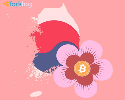6000 торговых точек Южной Кореи смогут принимать криптовалюты