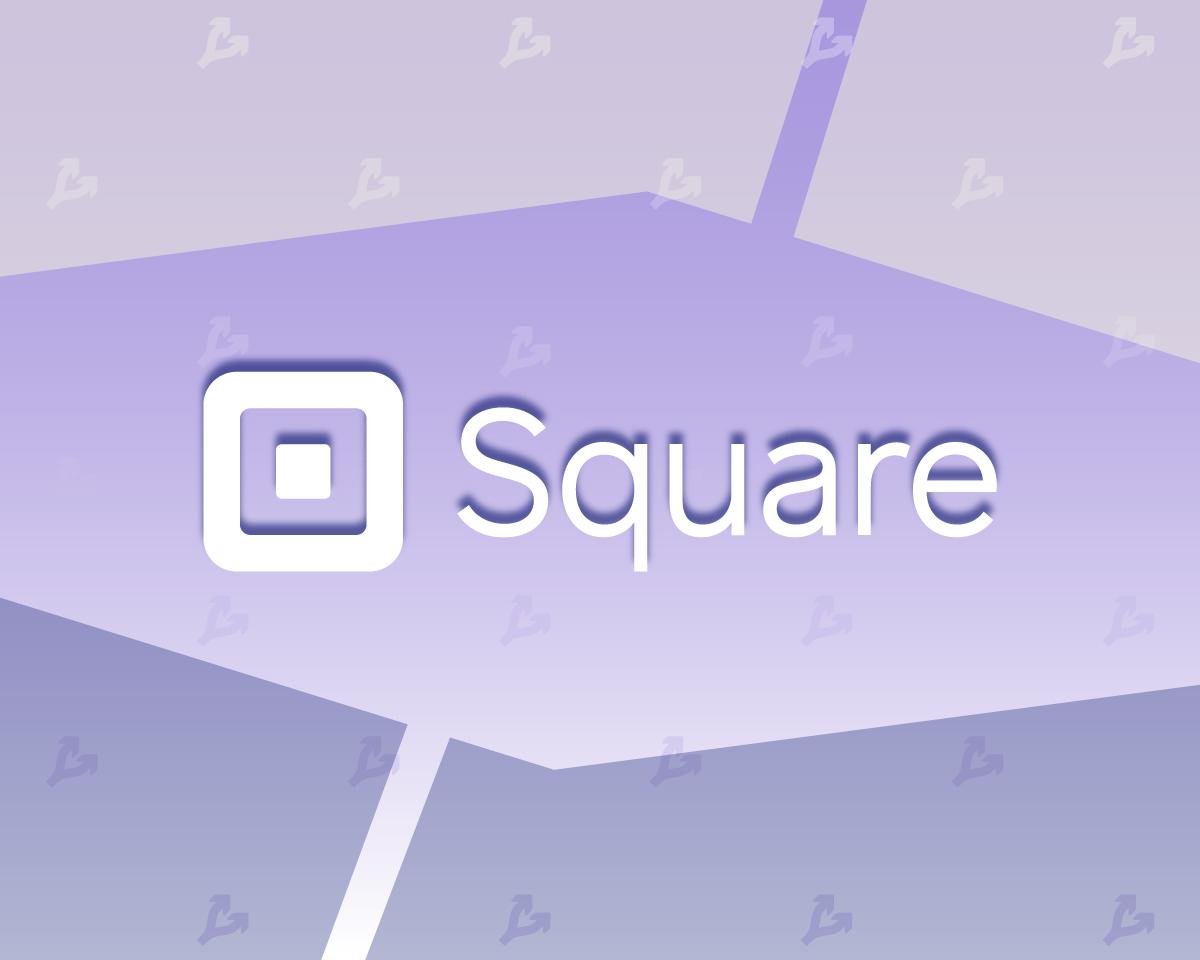Square запустит ориентированную на биткоин платформу