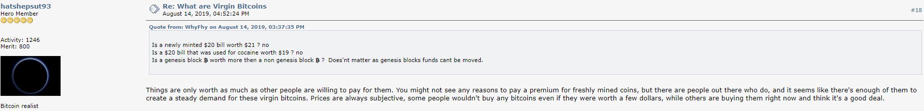 Почему «девственные» биткоины оцениваются гораздо дороже обычных?