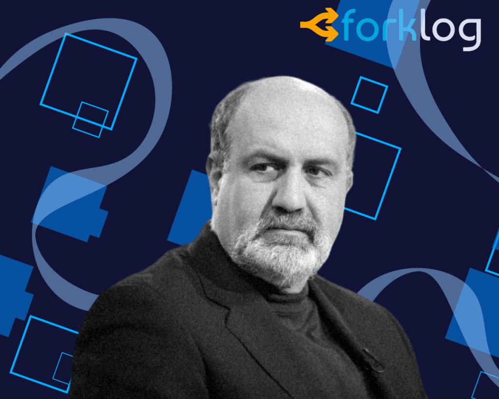 Нассим Талеб назвал полными идиотами большинство биткоин-максималистов - http://forklog.com/