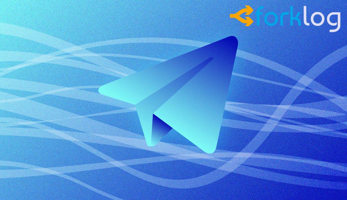 Эксперты назвали основные сценарии для Telegram в России после разблокировки