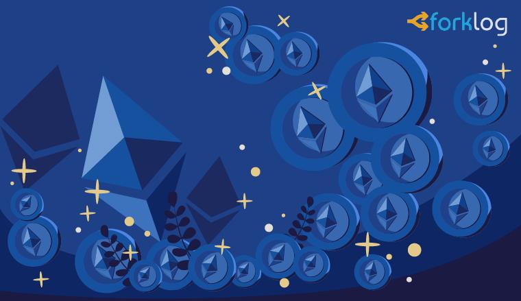 Запуск публичного тестнета Ethereum 2.0 может произойти уже через две недели