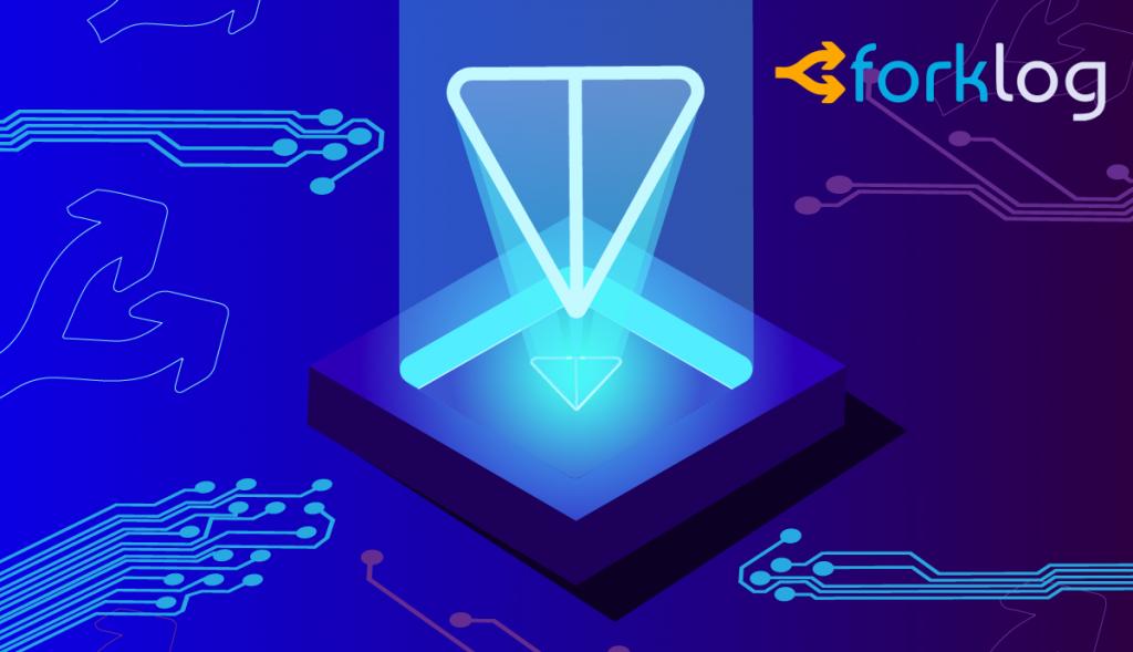 Telegram Open Network без Дурова: тяга инвесторов к централизации может помешать запуску сети