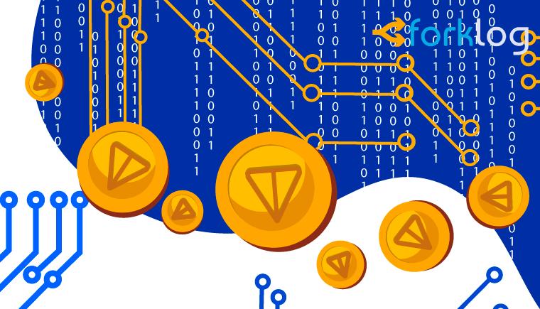 Представлена первая редакция правил пользования кошельком Gram от Telegram Open Network (TON)