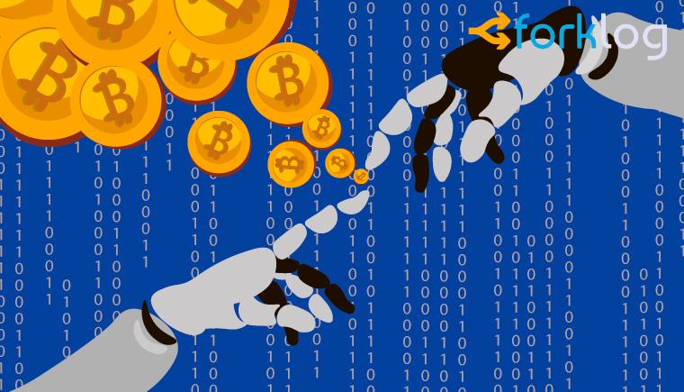 Платформа Bakkt назвала размер минимального депозита для торговли биткоин-фьючерсами