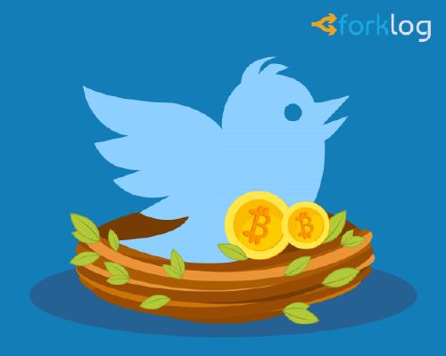 10 лет назад был опубликован первый твит о биткоине
