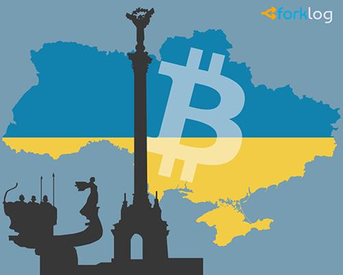 На международной конференции BlockchainUA в Киеве выступят более 60 представителей биткоин-индустрии