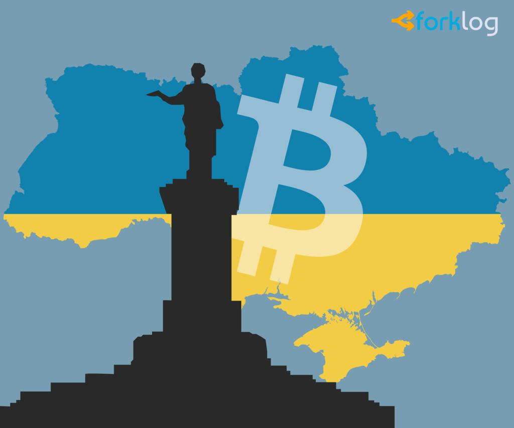 В Одессе пройдет второй блокчейн-митап от Blockchain Club Odessa