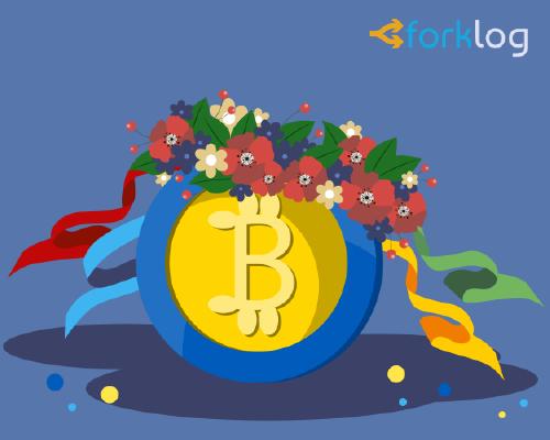 Украинский стартап запустил в Киеве оффлайн-обменник криптовалют