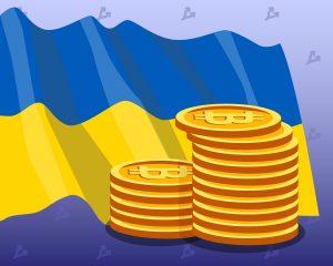 Зеленский подчеркнул важность запуска легального рынка виртуальных активов для Украины