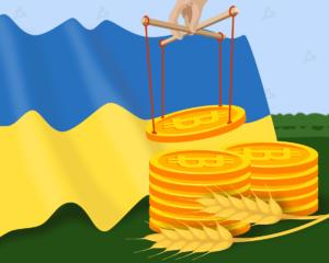 В Украине приняли закон о виртуальных активах