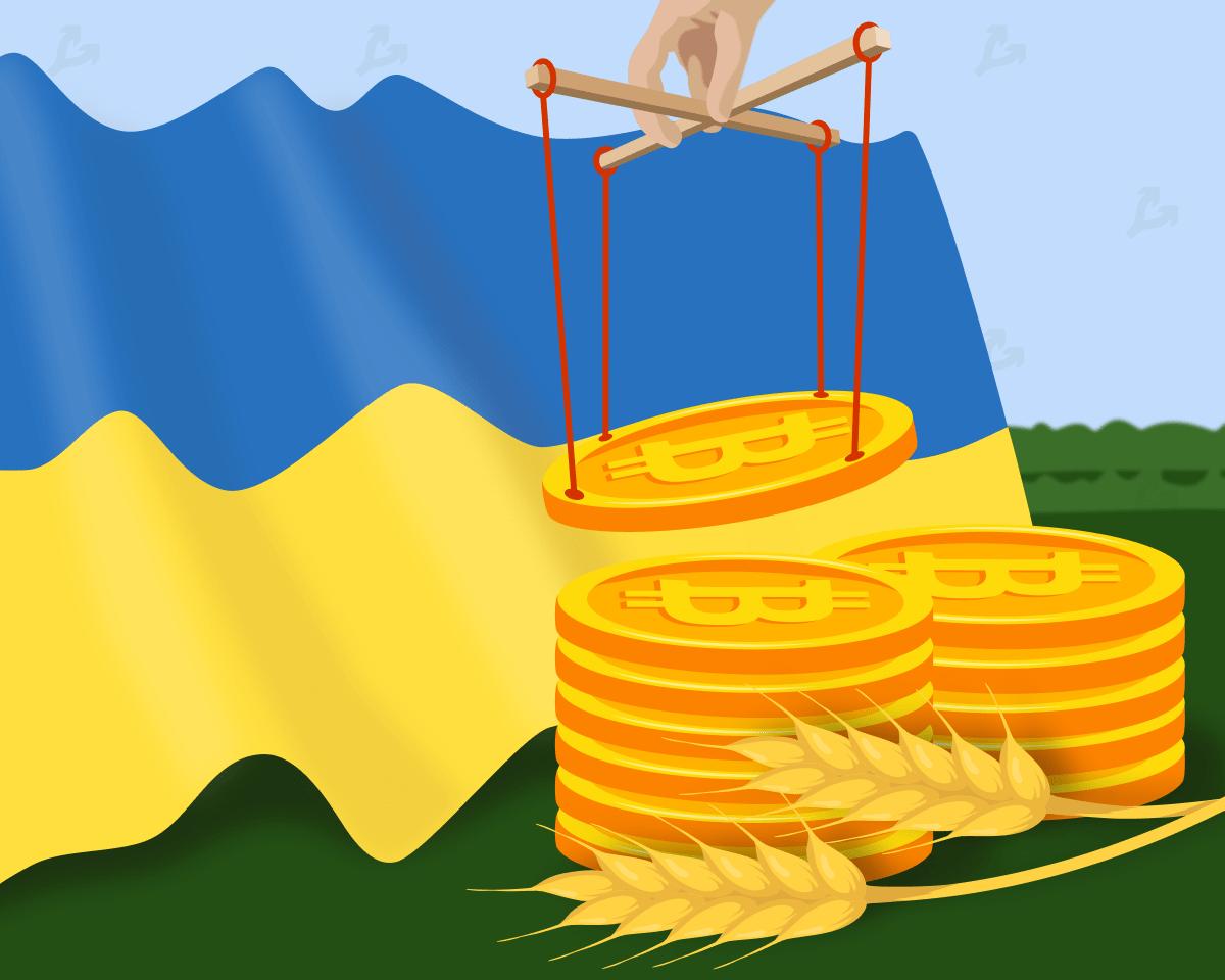 В Украине презентовали стратегию развития криптовалютного рынка до 2024 года