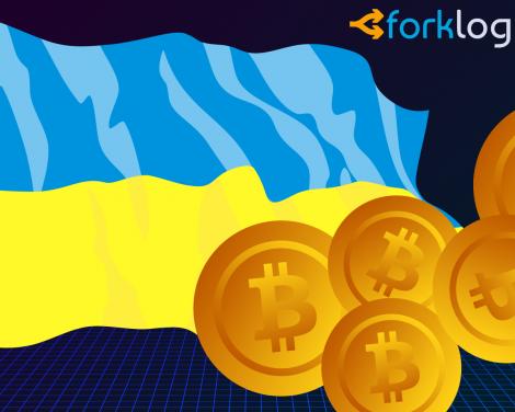 Мнение: законопроект «О виртуальных активах» наделяет Минцифры Украины слишком широкими полномочиями