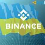 Binance открыла счет в украинском банке IBOX