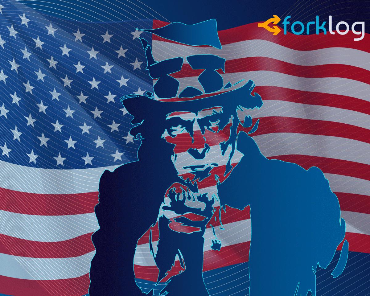 Налоговая служба США ищет инструменты для отслеживания анонимных криптовалют