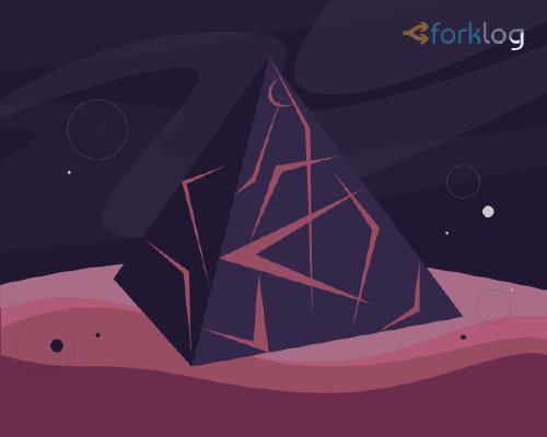 Пирамида PlusToken вывела $187 млн в Ethereum на анонимный адрес