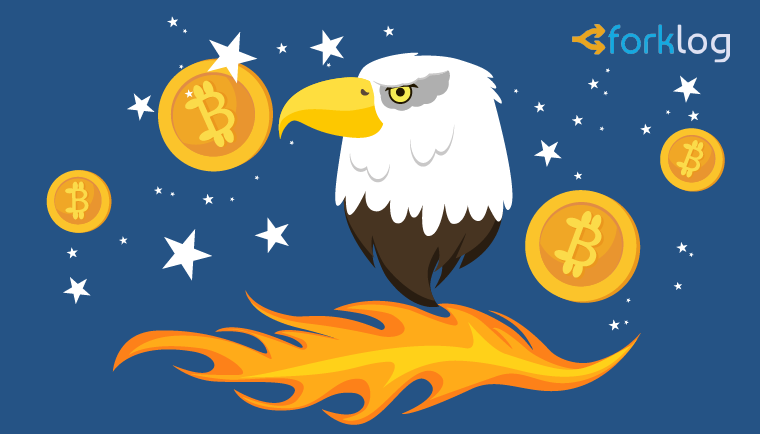 Запуск биткоин-фьючерсов от CME Group был частью плана администрации Трампа по обвалу «криптовалютного пузыря»