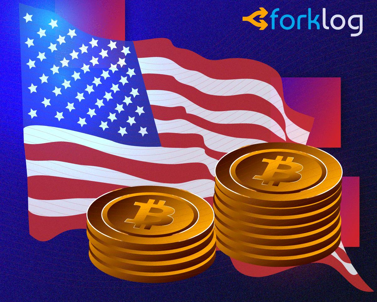 Председатель Bitcoin Foundation Брок Пирс идет в президенты США