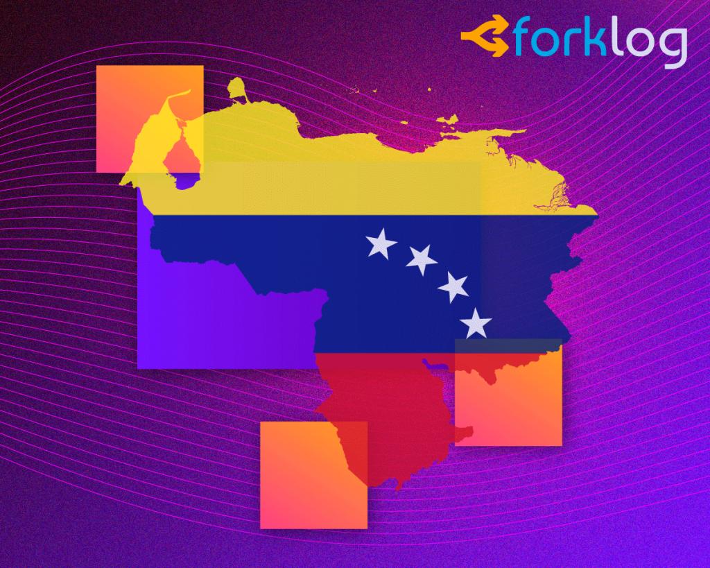 Президент Венесуэлы распорядился продать 4,5 млн баррелей нефти за El Petro