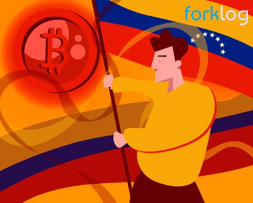 Венесуэла испытывает трудности при расчетах в El Petro и обсуждает переход на рубли