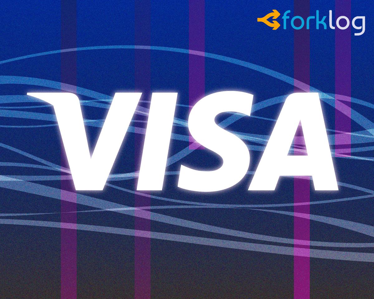 Стартап Zap и Visa выпустят платежную карту для биткоин-платежей