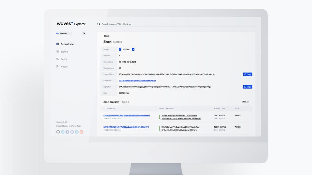 Waves Platform представила новую версию обозревателя блоков