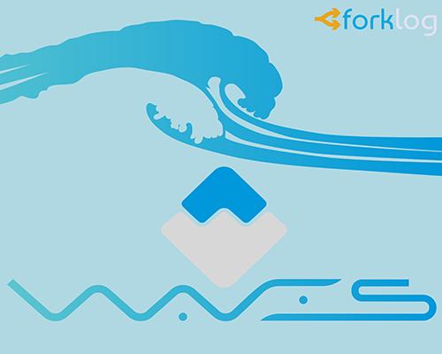 Waves Platform и Tokenomy выйдут на рынки Юго-Восточной Азии