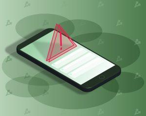 Роскомнадзор заблокировал шесть VPN-сервисов