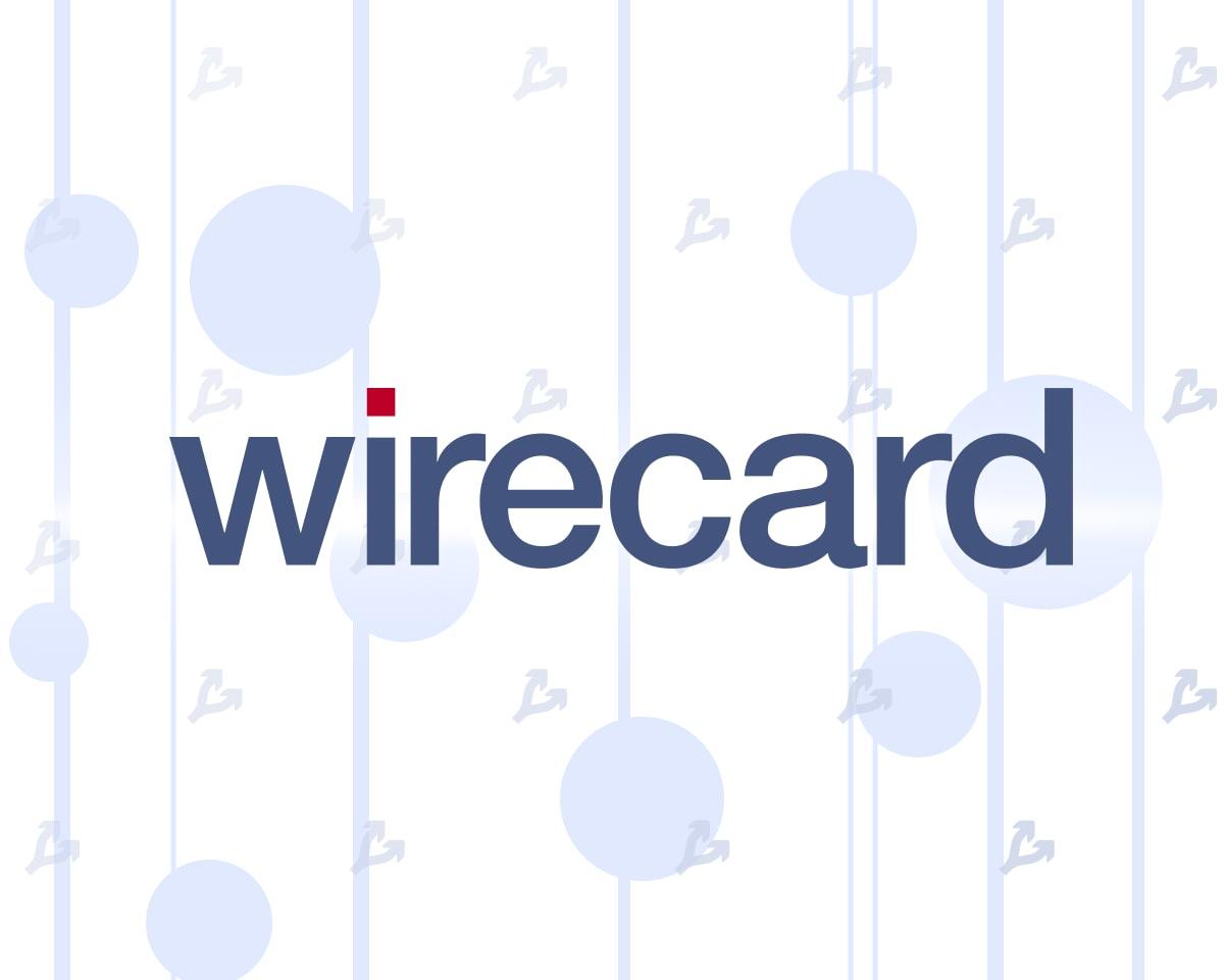 Wirecard уволит более половины работников немецкого офиса на фоне начала процесса о банкротстве
